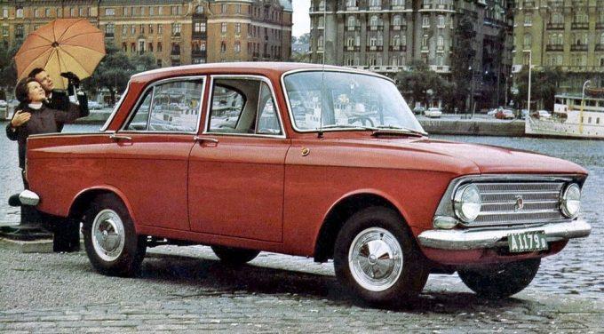 Советский Москвич