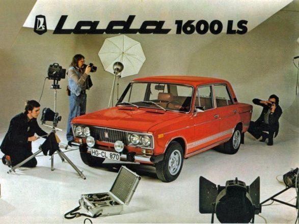 Реклама советского авто ВАЗ-2106