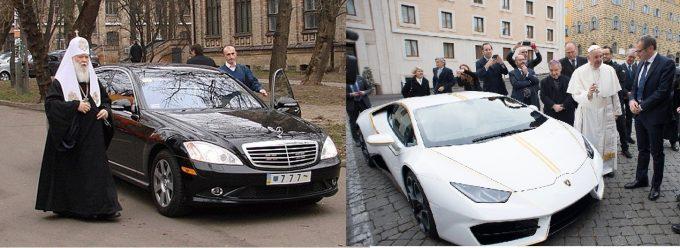 Машины Кирилла и Папы
