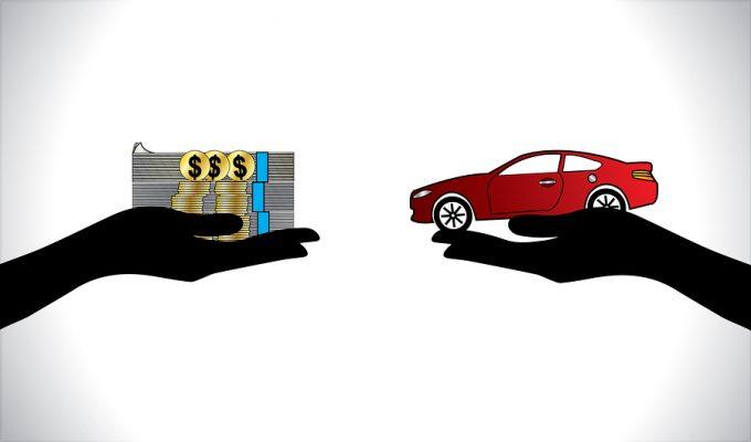 Обмен денег на авто
