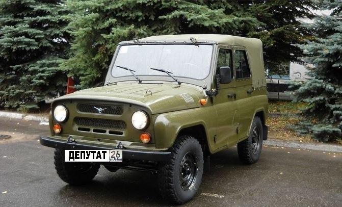УАЗ Депутата