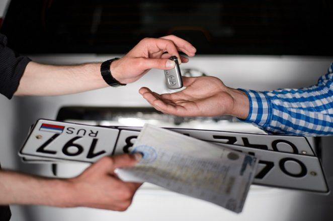 Передача номерных знаков, документов и денег