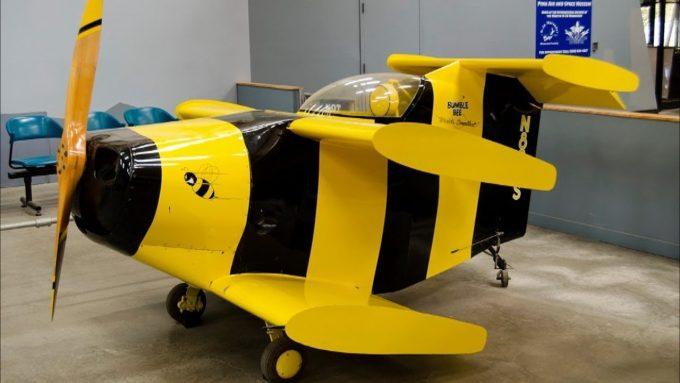 Крошечный самолет