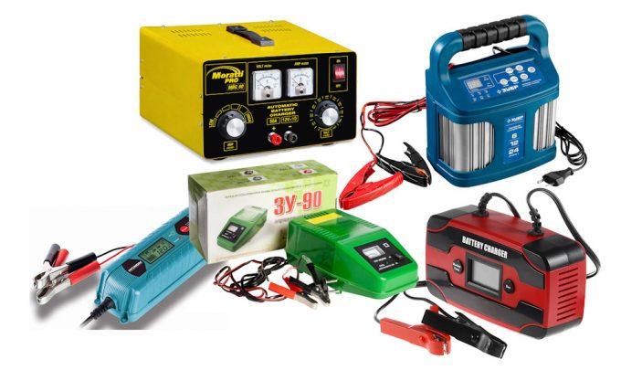 виды зарядок для аккумуляторов авто