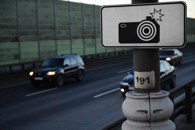 оспорить штраф с камеры