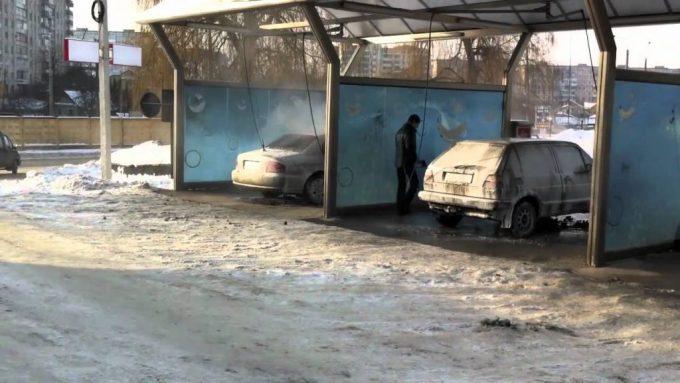 мытье на мойке машины зимой