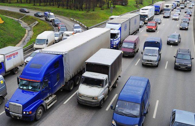 Поток дорожного движения.