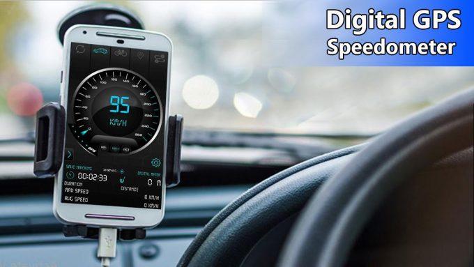 SEI GPS — спидометр.