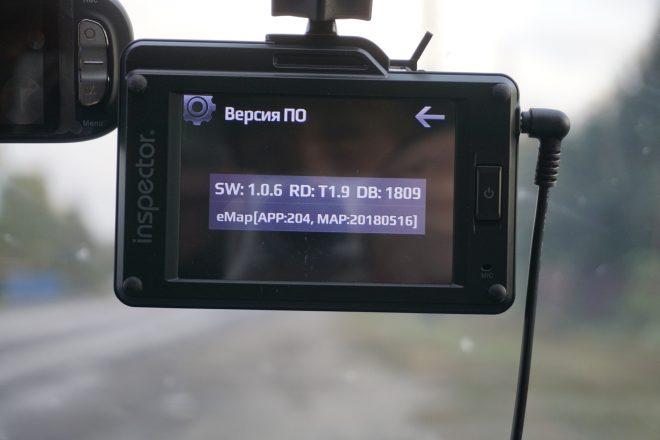 обновление видеорегистратора