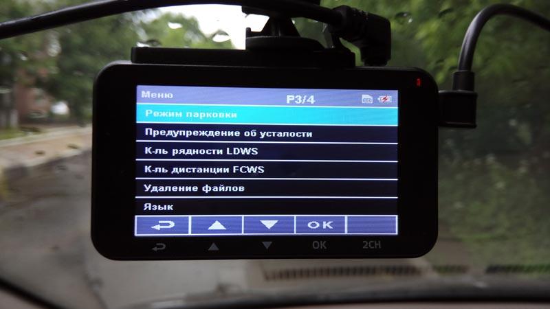 видеорегистратр с датчиками парковки