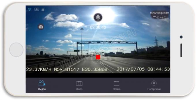 циклическая запись на видеорегистраторе