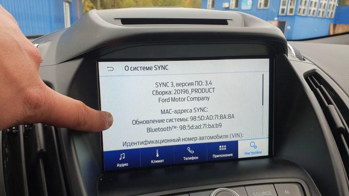 обновление штатного регистратора в авто