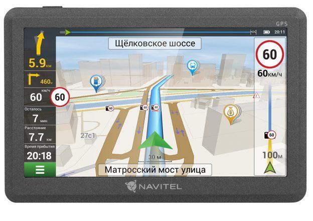 навигатор для андроид