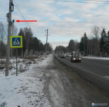 кордон антирадара